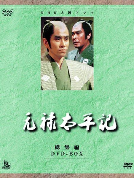 太平記 (NHK大河ドラマ)の画像 p1_33